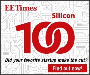 Silicon 100 boom box – July 2020